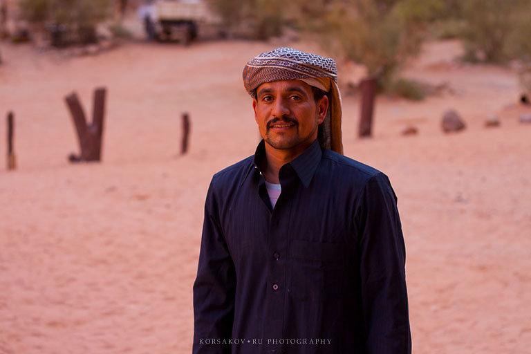 Bedouin nomad portrait